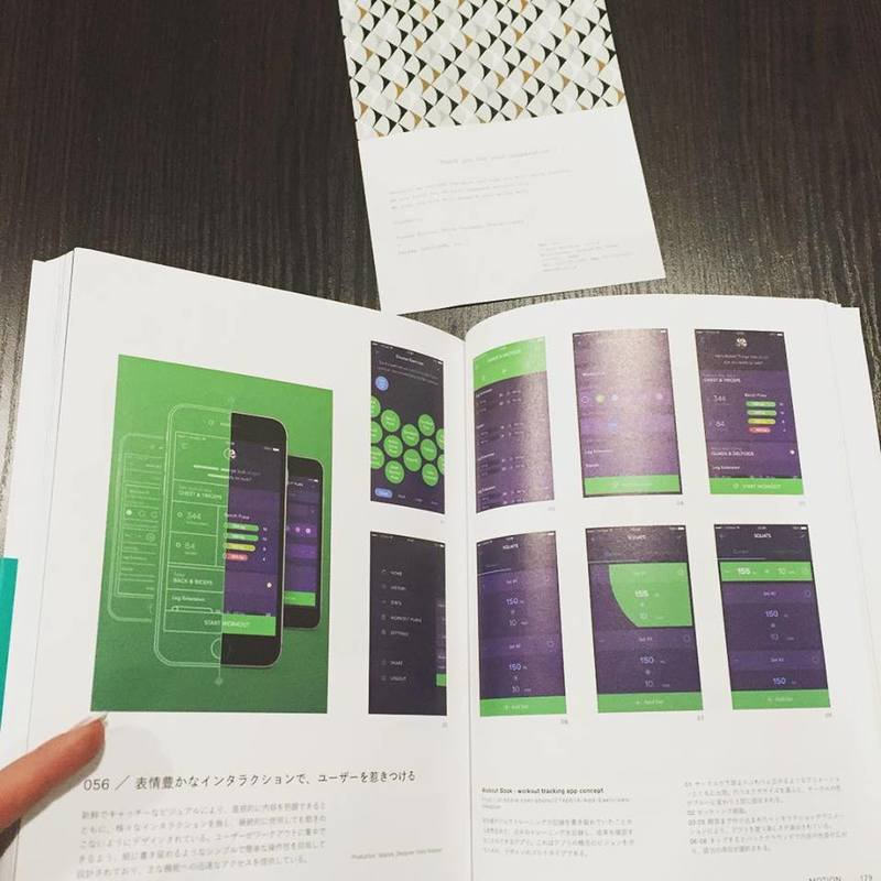 Yalantis design featured in Japanese publication