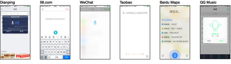 Voice input in chinese apps