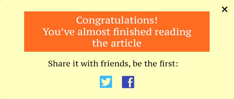 share achievements