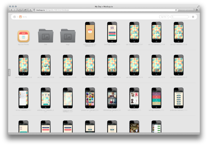 Prototypes. My Day app design