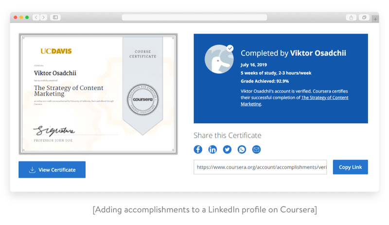 Adding accomplishments to a LinkedIn profile on Coursera