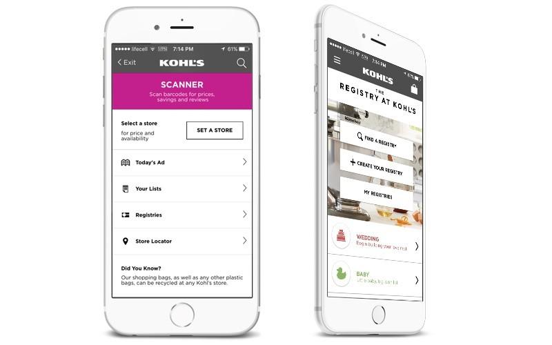 kohls_rewards_app_ios_registries